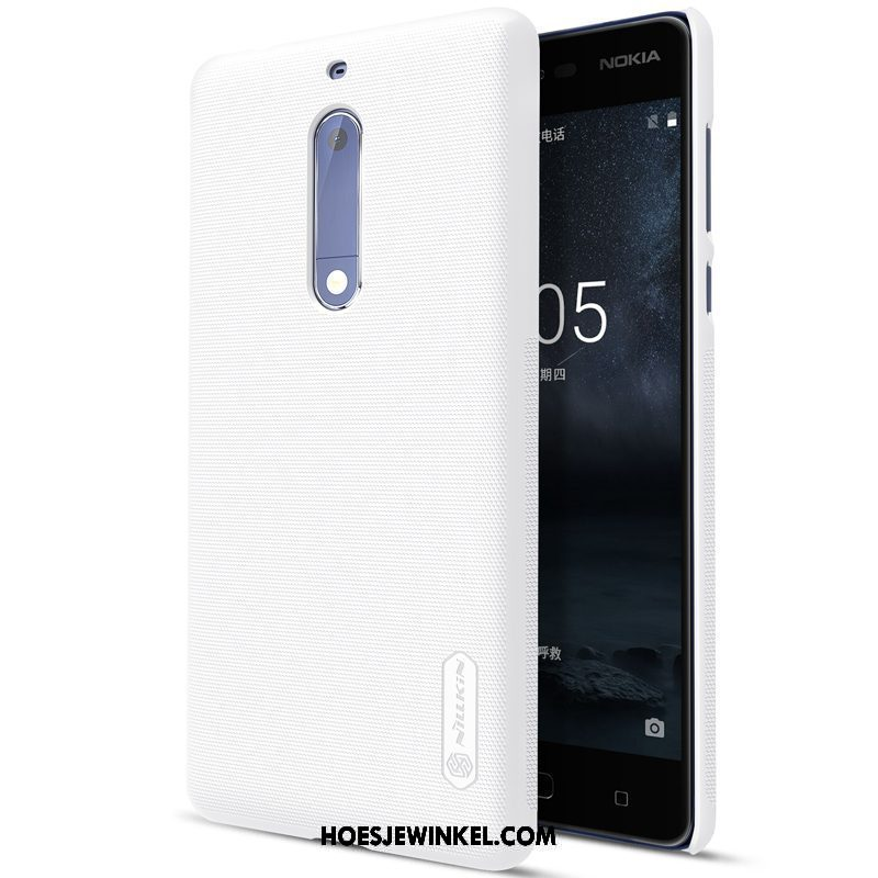 Nokia 5 Hoesje Mobiele Telefoon Schrobben Goud, Nokia 5 Hoesje Rood Bescherming