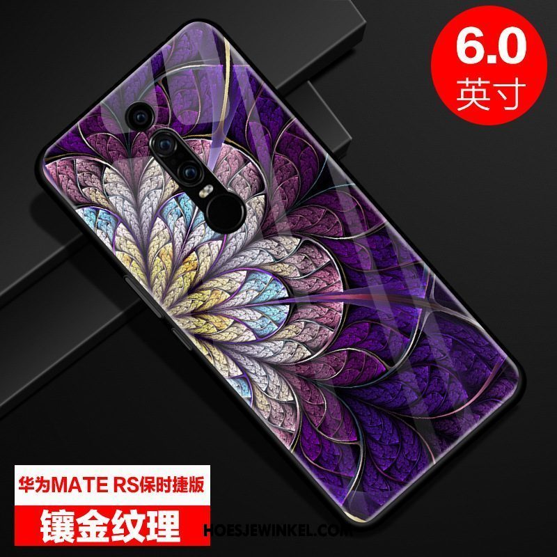 Huawei Mate Rs Hoesje Mode Purper Hoes, Huawei Mate Rs Hoesje Anti-fall Glas