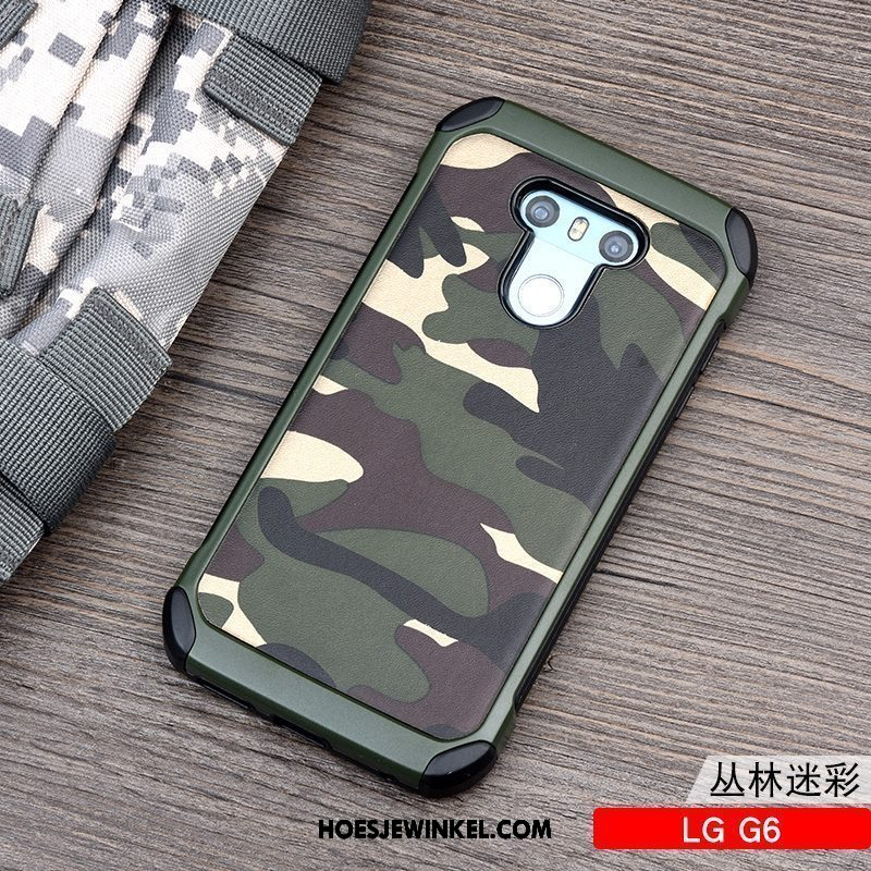 Lg G6 Hoesje Hoes Zacht Camouflage, Lg G6 Hoesje Anti-fall All Inclusive