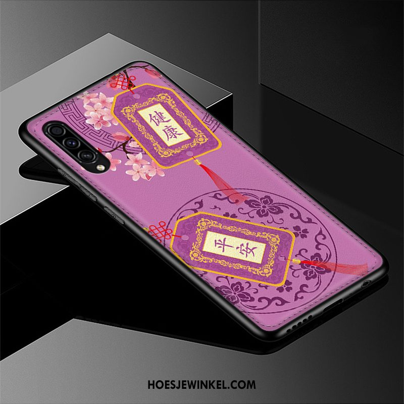 Samsung Galaxy A30s Hoesje Chinese Stijl Siliconen All Inclusive, Samsung Galaxy A30s Hoesje Hoes Persoonlijk