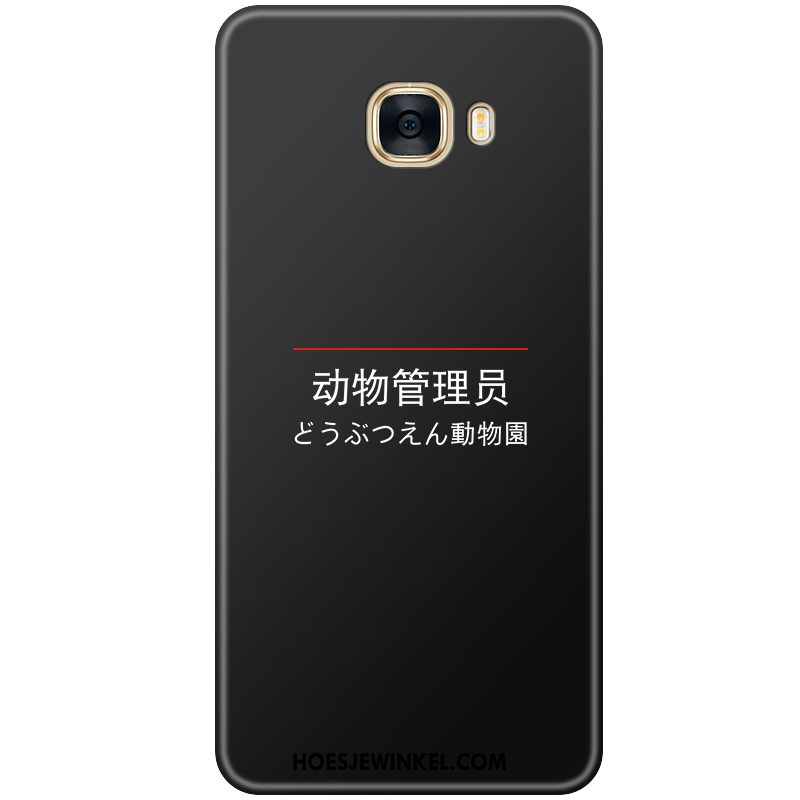 Samsung Galaxy A5 2016 Hoesje Hoes Zacht Anti-fall, Samsung Galaxy A5 2016 Hoesje Mobiele Telefoon Zwart