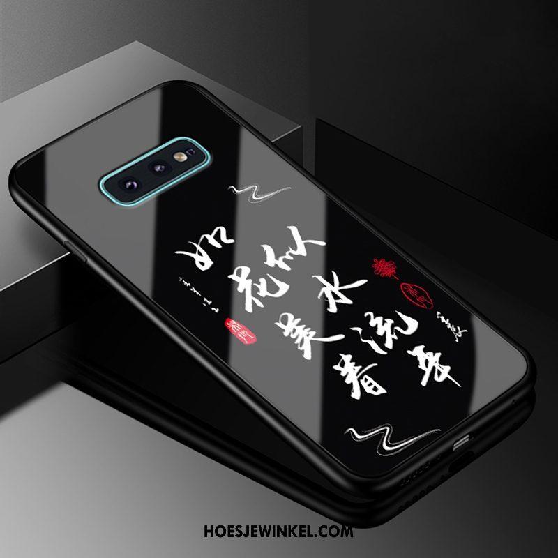 Samsung Galaxy S10e Hoesje Mobiele Telefoon All Inclusive Jeugd, Samsung Galaxy S10e Hoesje Anti-fall Mode
