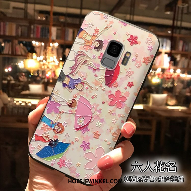 Samsung Galaxy S9 Hoesje Hoes Ster Siliconen, Samsung Galaxy S9 Hoesje Roze Trend
