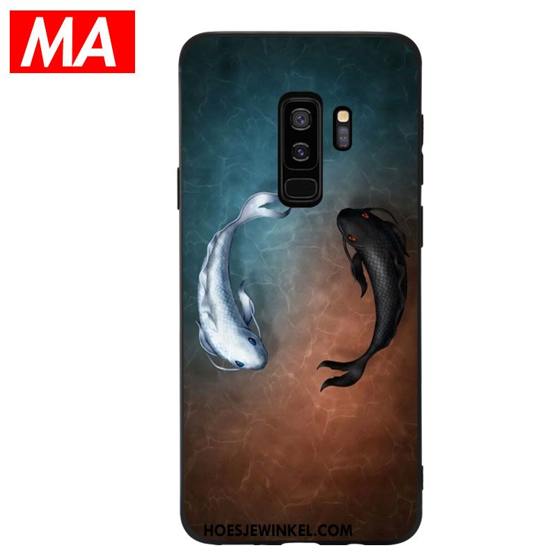 Samsung Galaxy S9+ Hoesje Siliconen Ster Bescherming, Samsung Galaxy S9+ Hoesje Hoes Wit